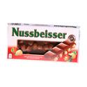 Czekolada z okienkiem Nussbeisser 100 g
