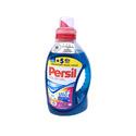 Persil Color Gel niemiecki żel do prania koloru 1,241 l/15+2 prania