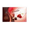 Herz Kirschen  Wiśnie w likierze 50% kakao 250 g