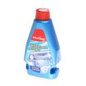 Frisch Aktiv - Płyn do dezynfekcji zmywarki 250 ml
